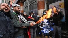 Ранени и арестувани след протест в Лондон