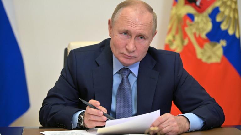 Руският президент Владимир Путин, изказвайки се пред Международния дискусионен клуб