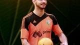 Спортинг купува Симеон Славчев за 2,5 млн. евро