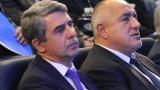 Плевнелиев не иска парламентарна криза и вярва в уменията на Борисов
