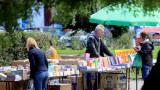 НСИ: 9 285 книги са издадени през 2020 г.