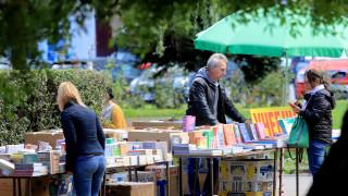 """От Асоциация """"Българска книга"""" канят партиите на онлайн дискусия"""
