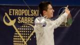 Тодор Стойчев спечели комплексната Европейска купа за кадети на сабя