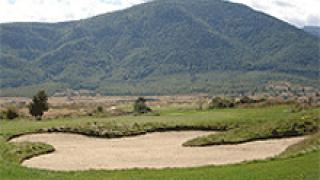 Фадромите тръгват към голф игрището в Долна Баня