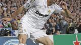 Играч на Реал към Пике: Не играя редовно, но ти ще гледаш полуфиналите от дивана в хола