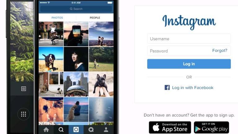 7 тайни функции на Instagram, които трябва да знаете