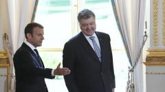 """Украйна и Франция се съгласиха да """"съживят споразуменията от Минск"""""""