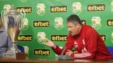 Триумф в събота праща Любослав Пенев в историята и като треньор