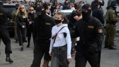 В ООН: Беларус отказва на жените много права и свободи, гарантирани от правата на човека