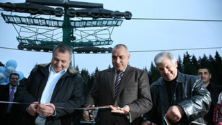 Еколози: След Станишев и Борисов откри незаконен лифт