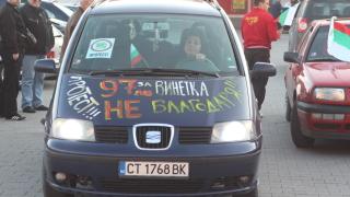 Хиляди в страната протестираха срещу поскъпването на винетките