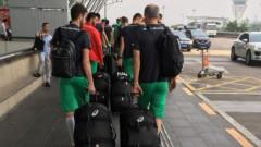 Отмениха полета на националния ни отбор по волейбол