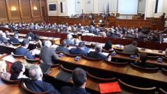 Депутатите обсъждат актуализацията на бюджета