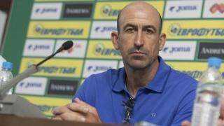 Йордан Лечков: Искам много повече от Хубчев, футболистите да не си търсят оправдания
