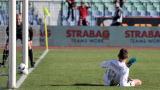 Георги Китанов: Не търся реванш срещу Левски
