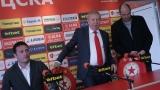 Томов: Свърших колосална работа в ЦСКА