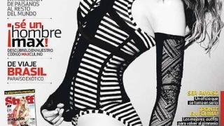 Кайли Миноуг  - предизвикателна и секси за Max