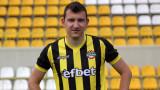 Тодор Неделев: Искам да играя в чужбина, но бих разгледал оферти и от България
