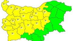 Жълт код за силен вятър в 18 области