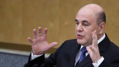Държавната дума одобри Михаил Мишустин за премиер на Русия