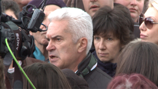 """С """"не на европедерастията, да на православието"""" Атака почете 3 март"""