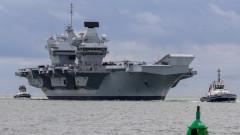 Британският кралски флот - сигурен съюзник на САЩ срещу Китай
