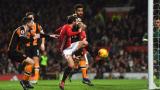 Юнайтед взе комфортен аванс срещу Хъл Сити за Купата на Лигата
