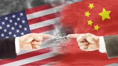 "САЩ и Китай спускат икономическа ""Желязна завеса"" над света"