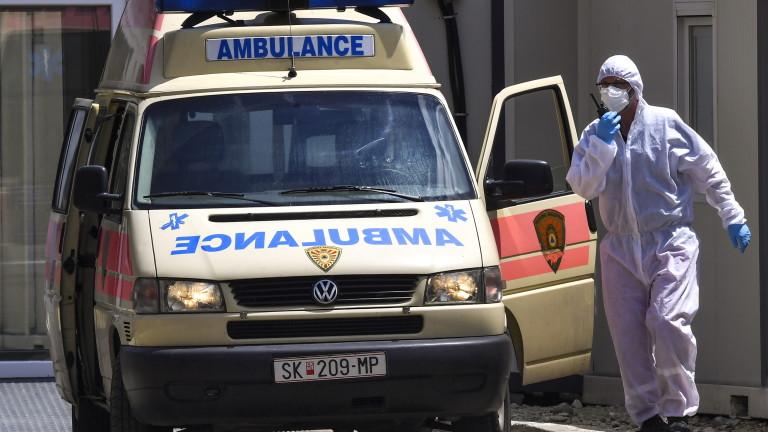 Северна Македония върна твърдите мерки за ограничаване на движението след