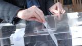 Австрия иска сънародниците ни да гласуват, спазвайки техните COVID-мерки