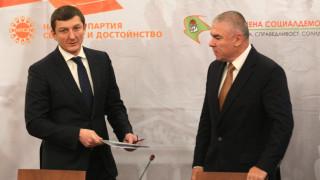 Скандал в новата коалиция на Марешки