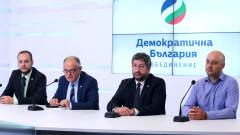"""Демократична България наблюдава """"Маневри на последния етаж"""""""