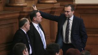 Парламентът окончателно прие промените в Конституцията