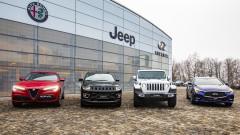 Представителят на INFINITI у нас вече ще предлага и Alfa Romeo и Jeep