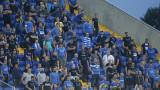 """Феновете на Левски изкупиха билетите за гостуването на """"Лаута"""""""