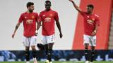 Манчестър Юнайтед не успя да победи Милан - 1:1