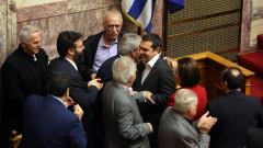 Гърция призна Република Северна Македония
