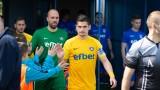 Футболистът на Левски Иван Горанов се появи в скандално видео с разголени мъже!