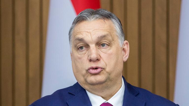 Орбан поздрави Борисов за чакалнята на еврозоната