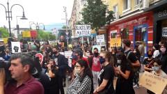 София се присъедини към протестите срещу расизма