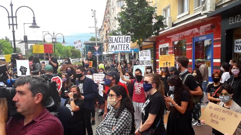 Десетки млади хора се събраха на протест шествие в центъра