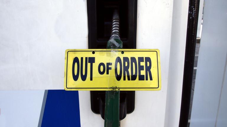 Русия мисли да забрани износа на бензин