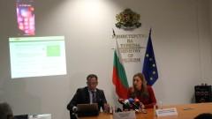 Услугите на министерството на туризма стават достъпни само с един клик