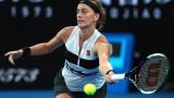 Квитова: Женският тенис е непредвидим