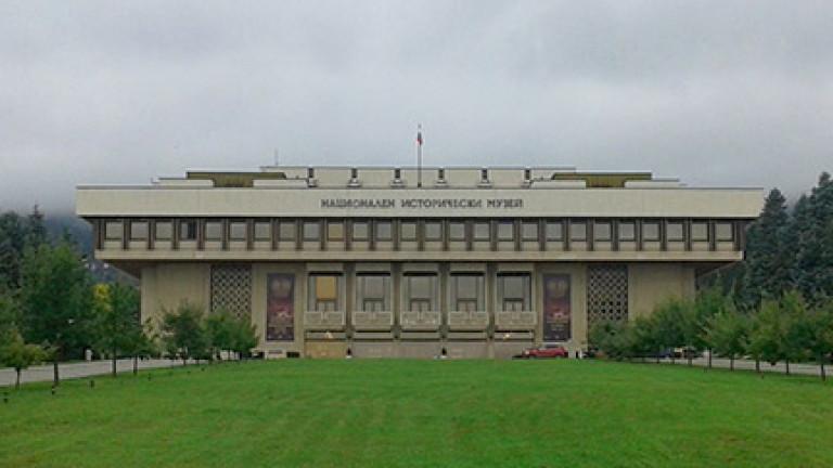 Разкази за миналото от Националния исторически музей