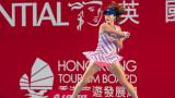 Виктория Томова отказа Вероника Кудерметова в Сучжоу