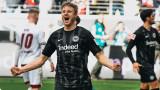 Айнтрахт (Франкфурт) продължава с победите и гледа уверено към Шампионска лига