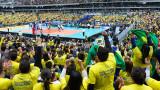 Бразилия победи Русия с 3:2 в зрелищен мач