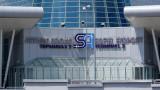 Милиардерски син, който ще спасява Ботев (Пд), се размина с ЦСКА на летището в София