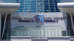 Най-голямото летище в България вече е в частни ръце